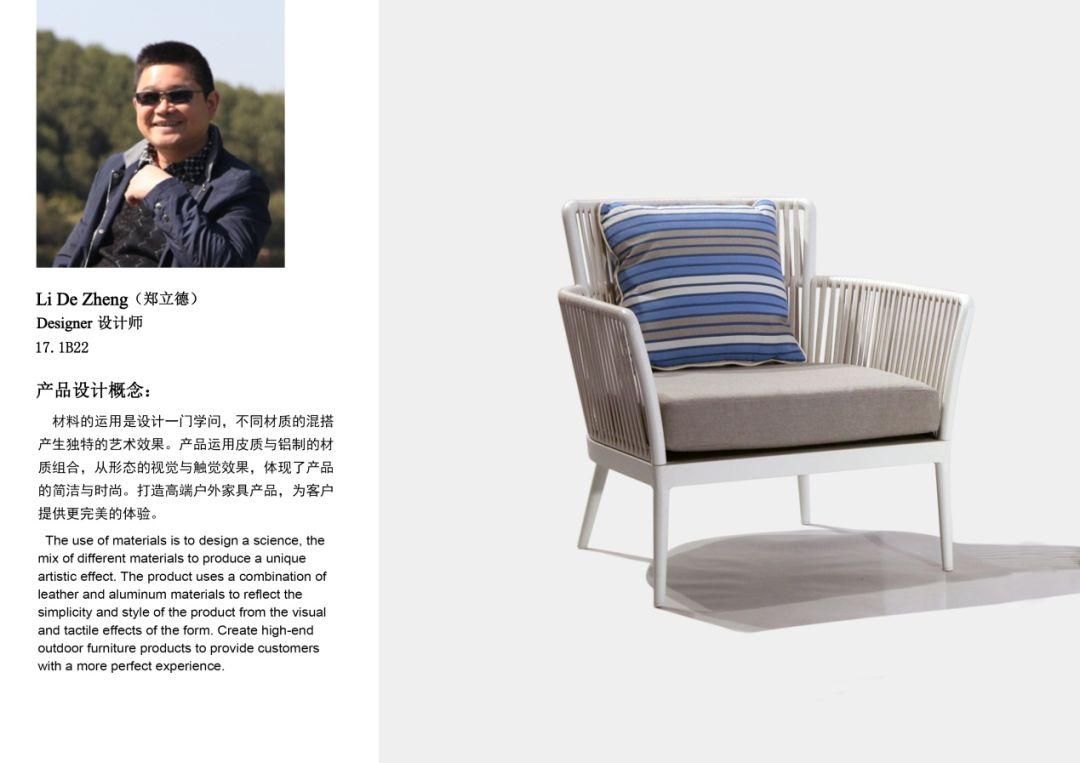 铭田新材料:MT·Spradling高性能功能面料的专业供应商