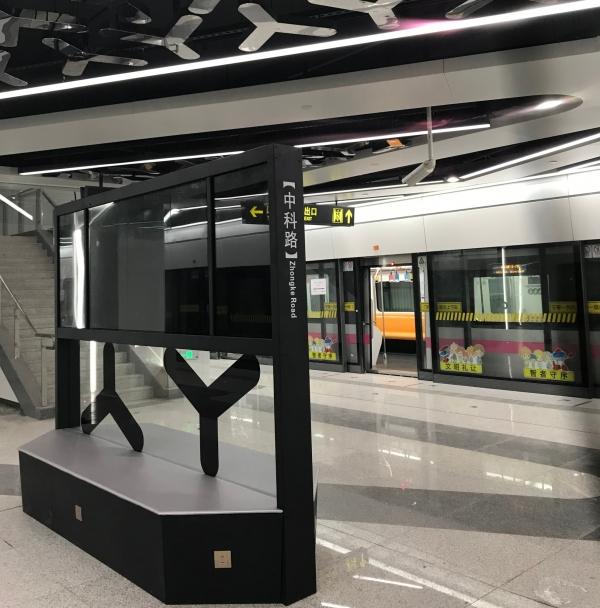上海地铁13号线智能云座椅